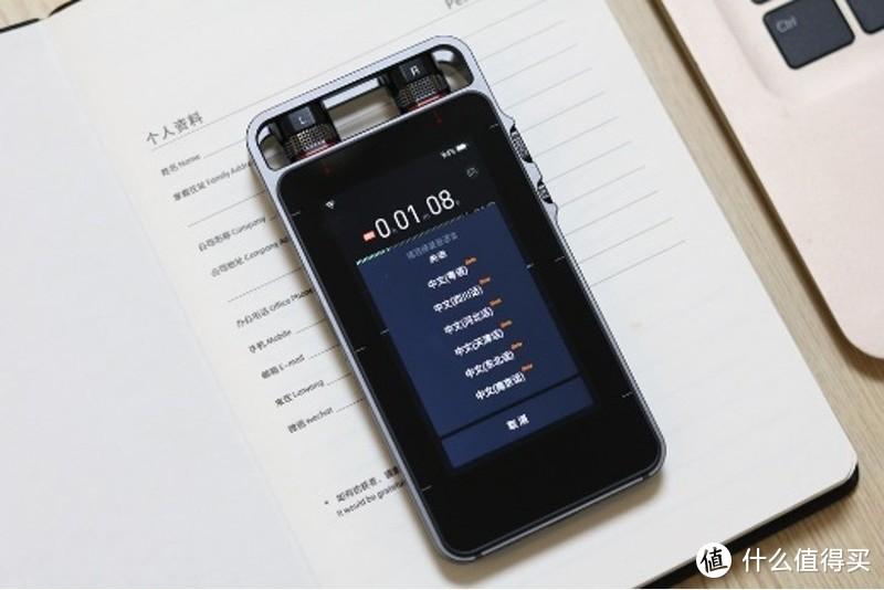 618剁手清单之:高效一族更爱的搜狗S1,AI录音+智能翻译二合一