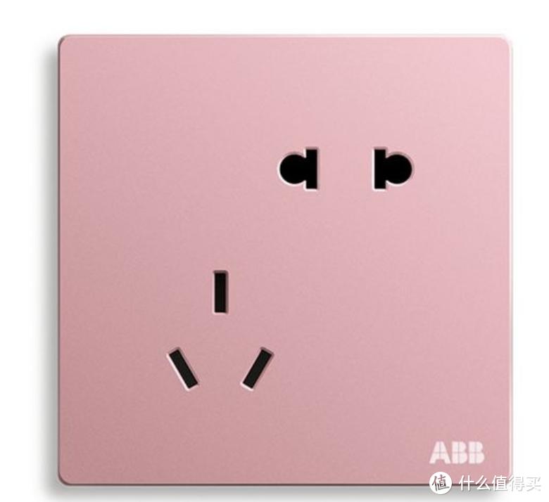 父亲节专题父爱的厚重全系插座标配安全门标题:ABB开关插座面板 轩致系列克里特粉色开关插座