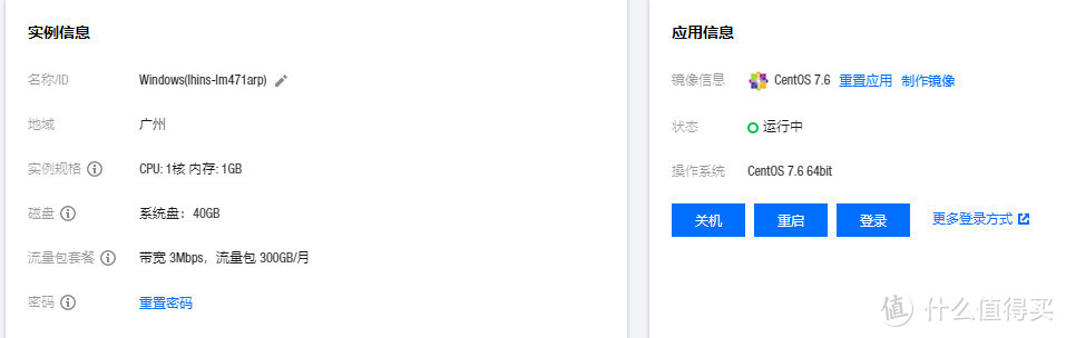 使用群晖Docker FRP内网穿透教程