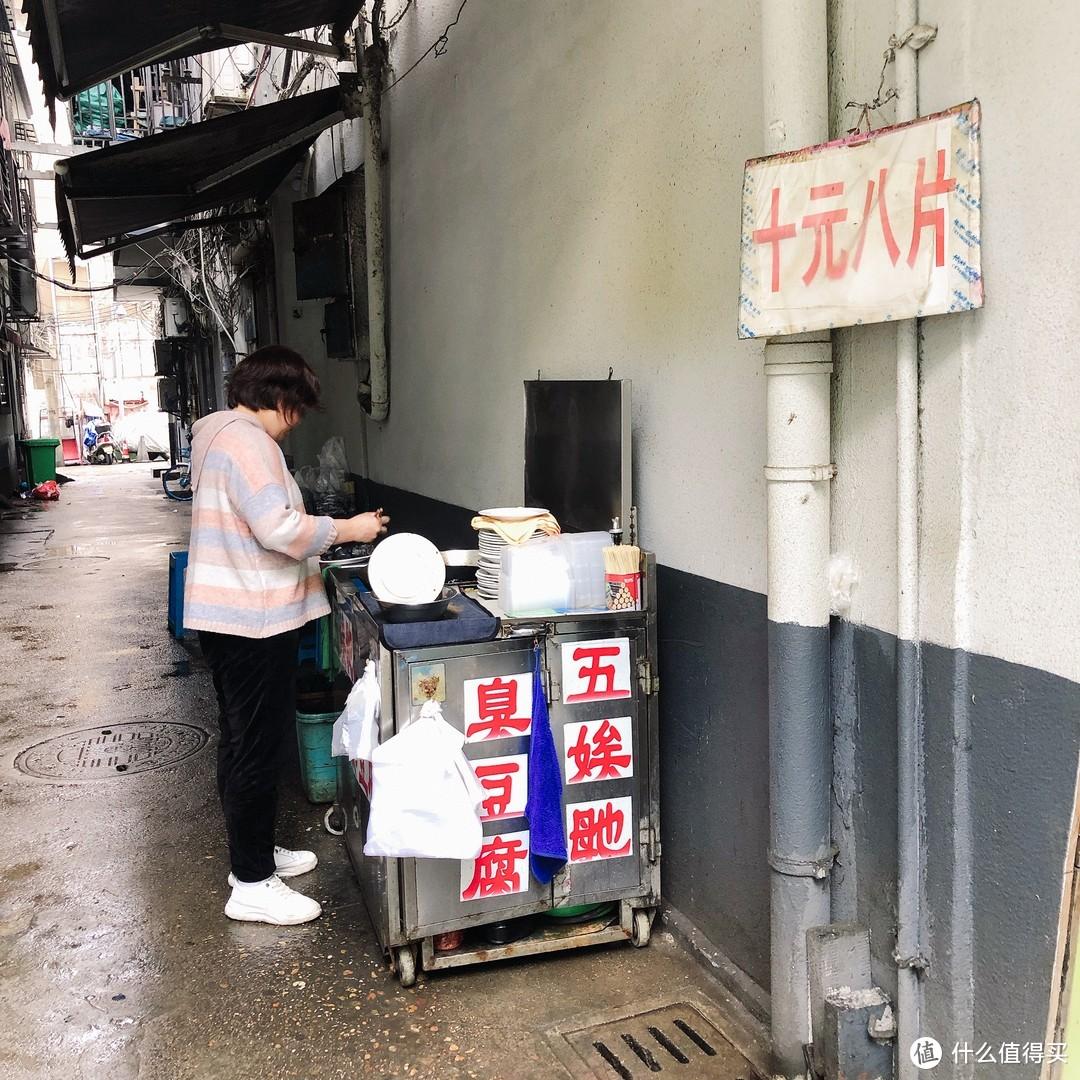 长沙老饕强烈推荐的一家, 五娭毑(读作jiě)臭豆腐