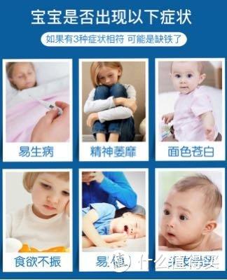 德国品牌No.1婴幼儿补铁补充维c等身体所需维生素就选小红脸