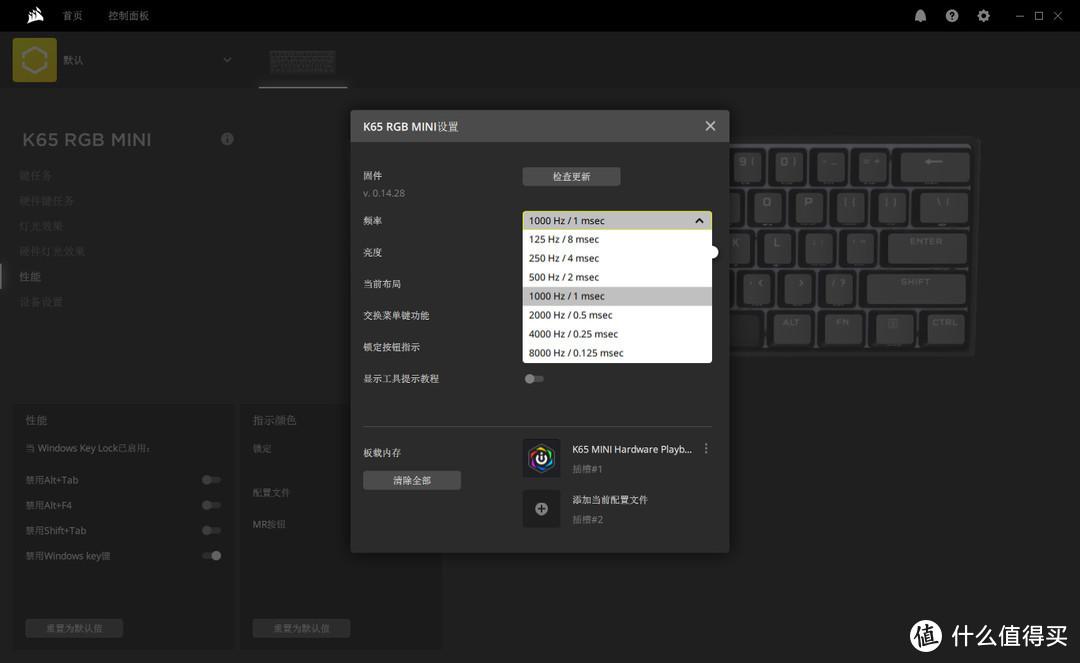 满足个性船员,美商海盗船 K65 RGB MINI 机械键盘简评