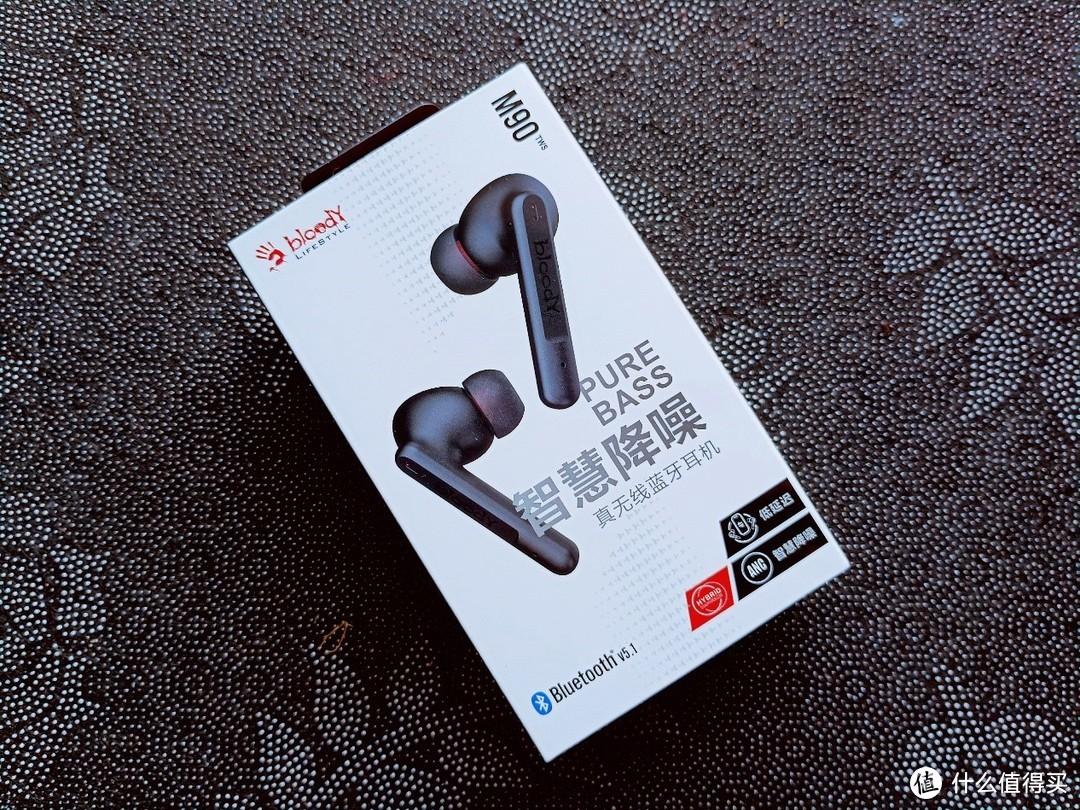 血手幽灵M90智慧降噪无线蓝牙耳机值得买吗?评测告诉你