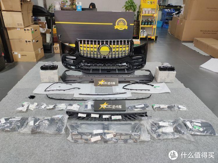 奔驰21款GLS400改GLS63 AMG原厂包围,更显大气