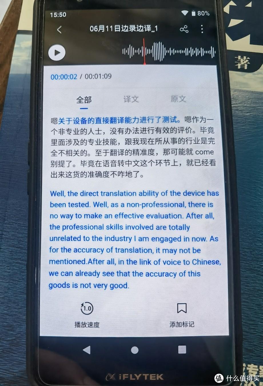 这是生成的文件打开后的样子。 看样是进行了翻译的二次加工。