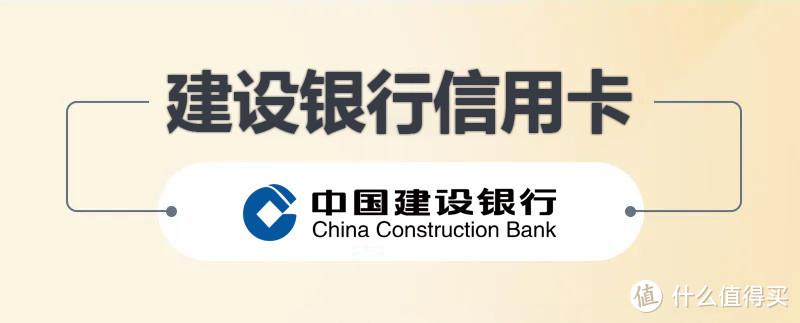 京东银行优惠合集(618篇)