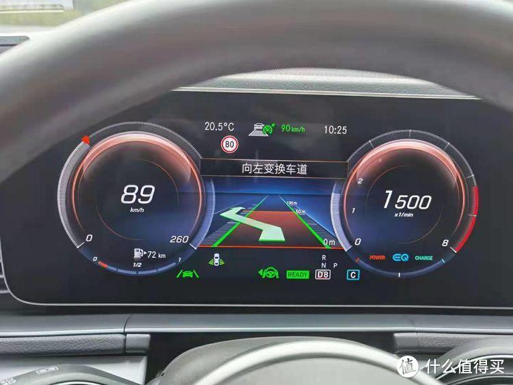 奔驰21款GLS400改抬头显示,23P智能驾驶辅助