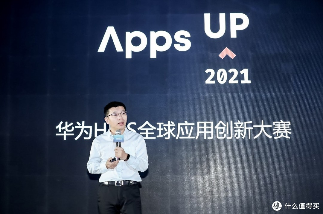 华为Apps UP大赛开启,这些比百万奖金更有吸引力