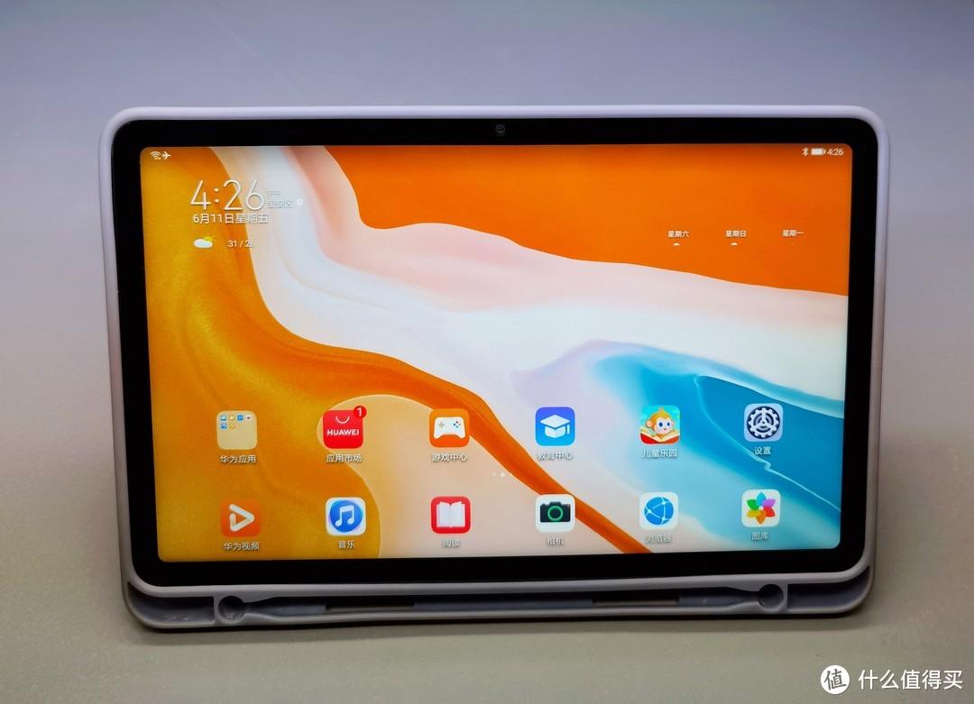 华为MatePad 10.4寸 正面