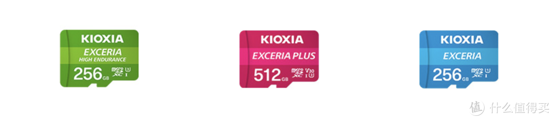 铠侠618大降价!microSD存储卡选购技巧分享