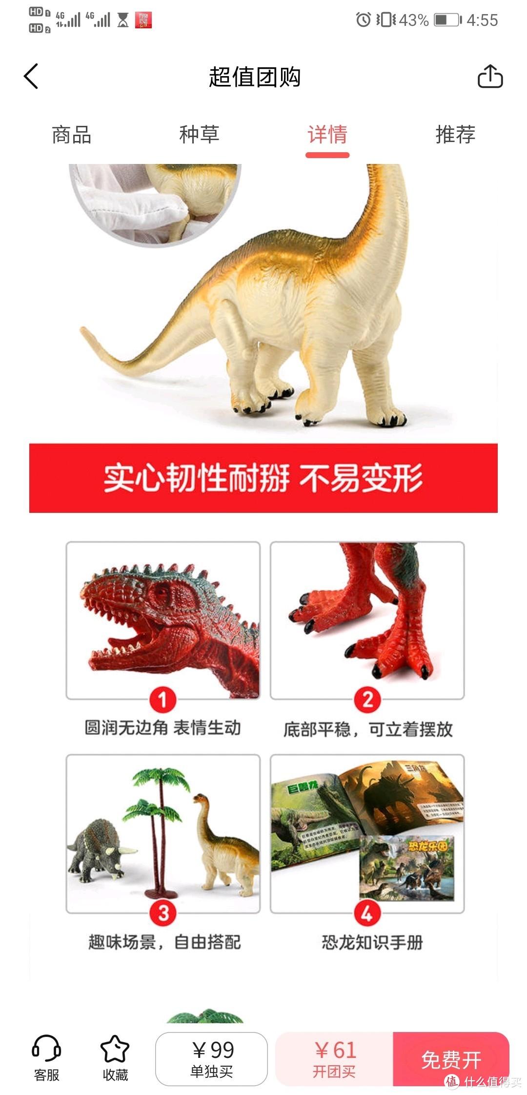 商家没有提示坚硬,和尖角问题,敢情这个玩具三岁的孩子都是拿来当摆件的吗?