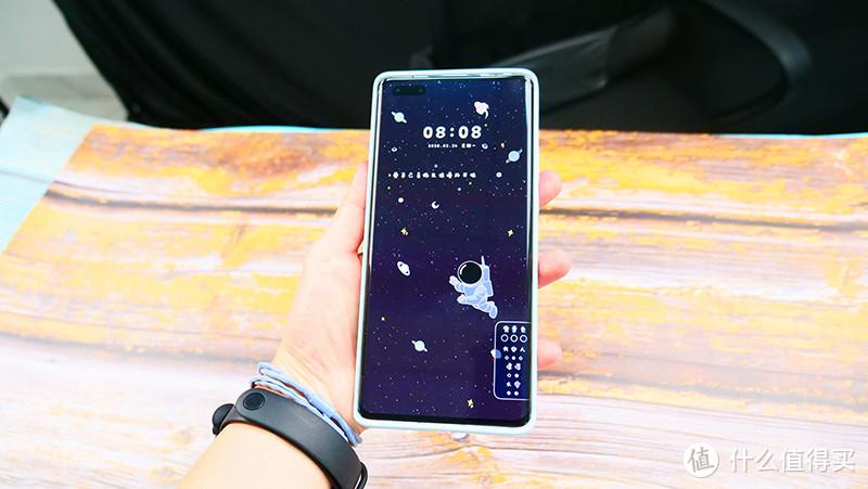 Mate40Pro手机贴钢化膜、磨砂、蓝光哪个比较好?