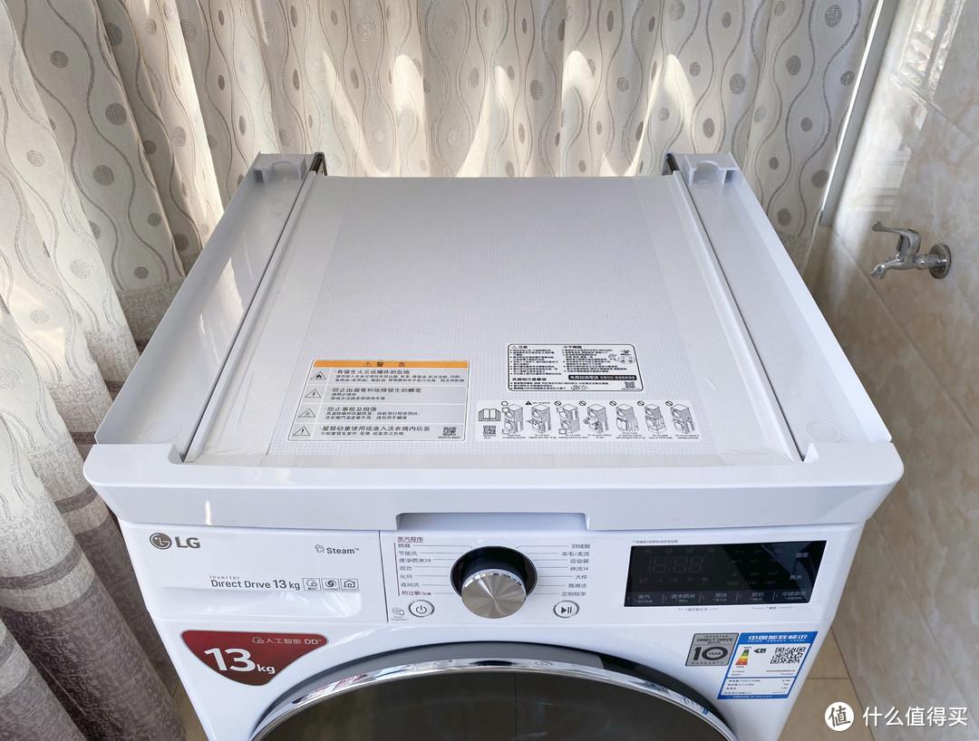 洗烘独立,热泵烘干更护衣!LG 13KG洗+10KG烘大容量洗烘套装使