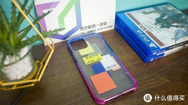 薛之谦带你去看决色极光 iPhone12 iclear夏日耐黄透明壳测评