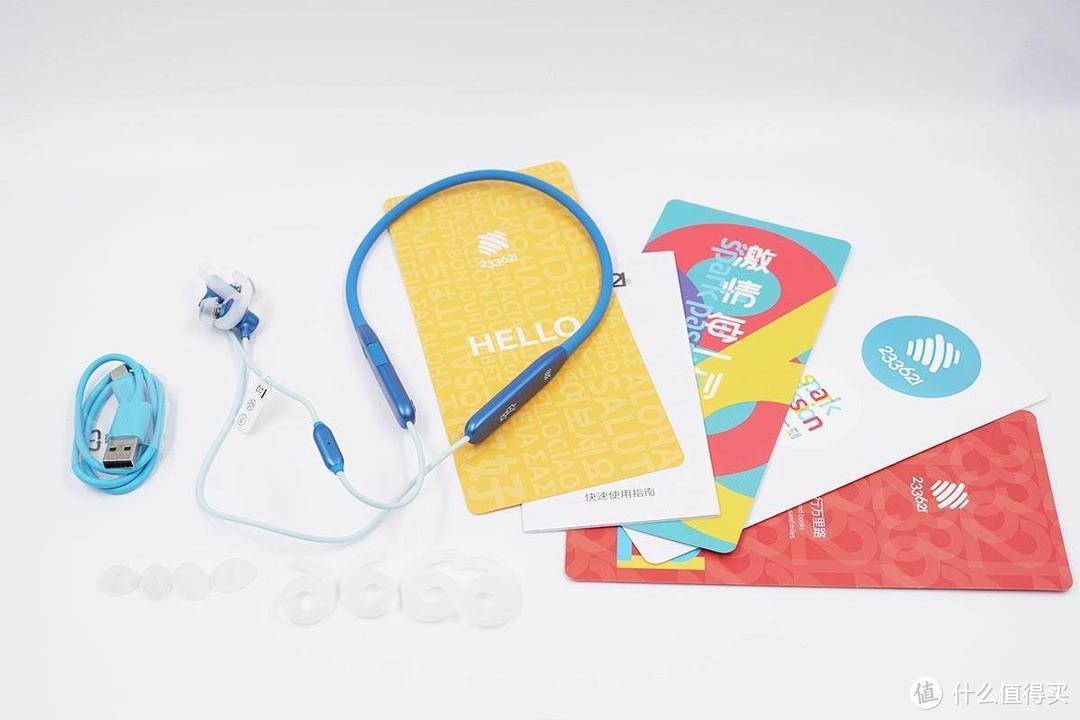 233621 Sense 颈挂式蓝牙耳机体验评测,体温心率检测一键播报,异常预警