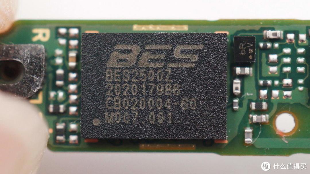 中国工程师最喜欢的8大TWS耳机蓝牙主控芯片