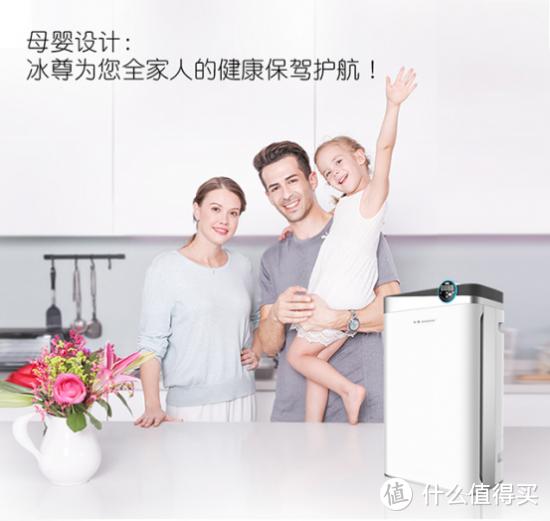 空气净化器哪个牌子好改变周围小环境提高生活品质