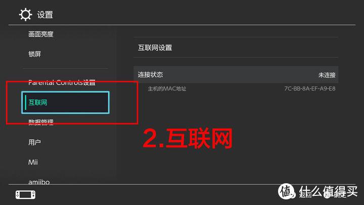 买前必看——Switch入坑注意事项 & 实用配件推荐!