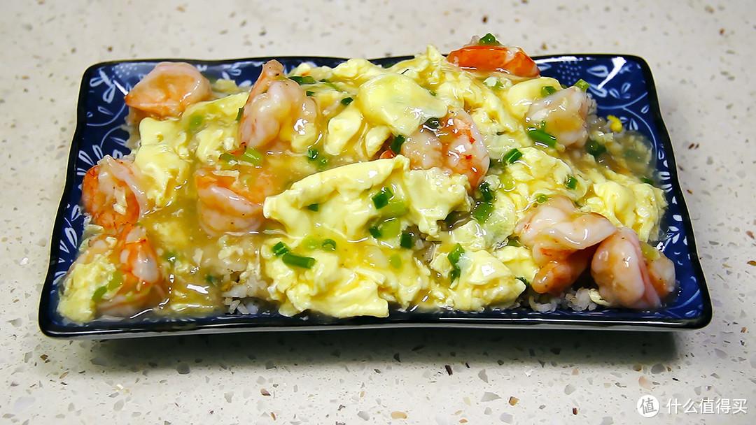 美味滑蛋虾仁特别简单,给你详细的配方,照着在家就能做