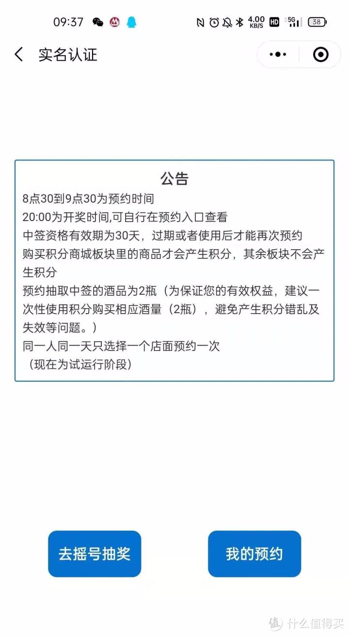 贵州飞天茅台抢购攻略-茅台机场篇!