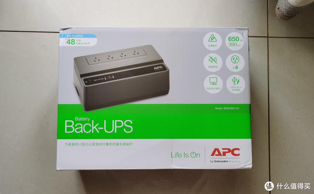 简单几步给群晖添加UPS:APC UPS BK650M2-CH