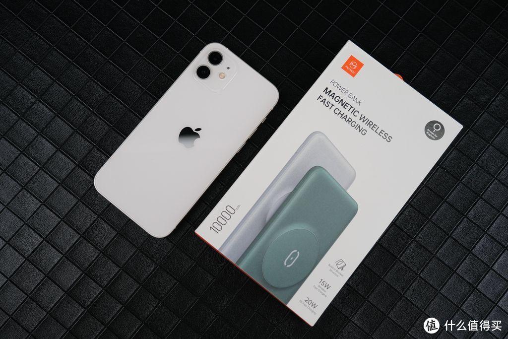 低价买iPhone 12,充电宝也买原装的?别急,第三方划算多了