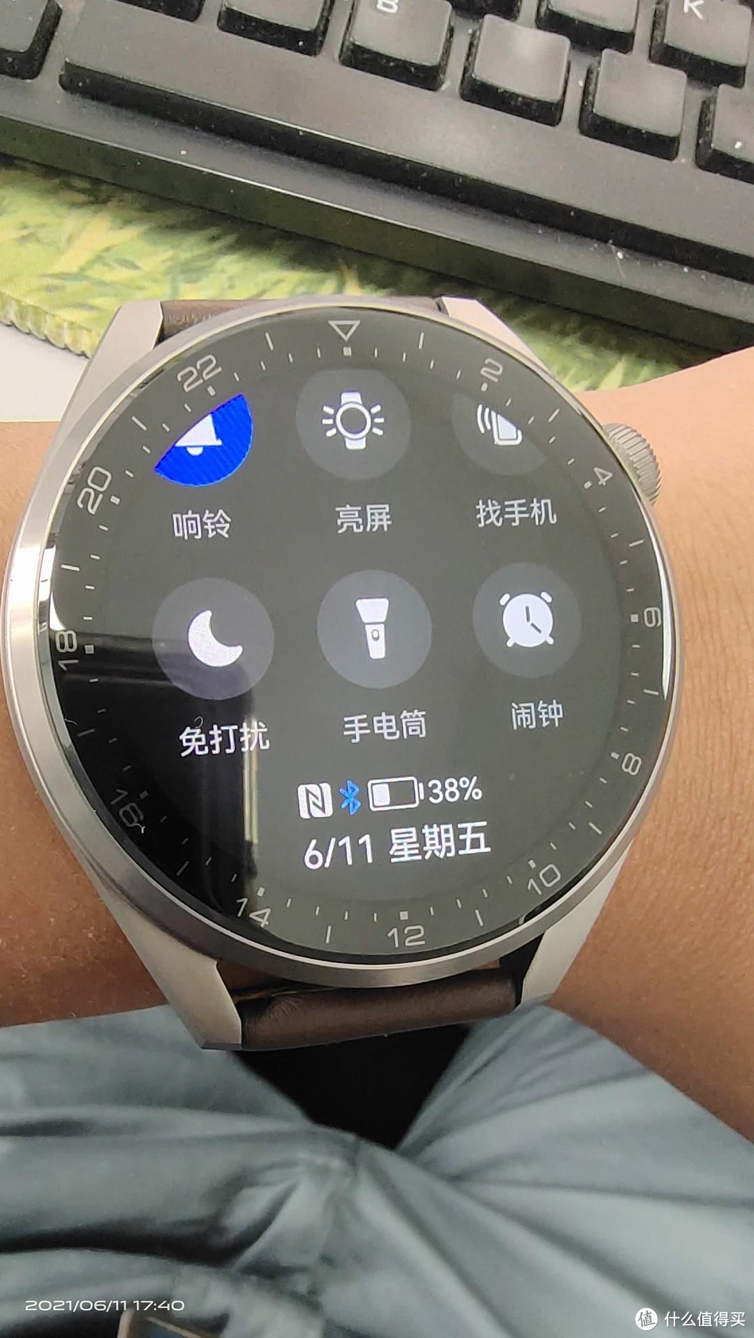 华为WATCH3 PRO,还是大号手环吗?