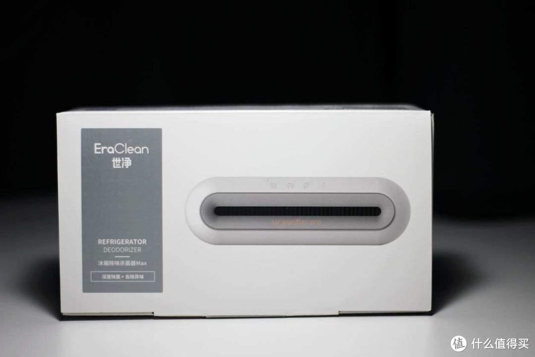 冰箱有异味?难去除?你可能需要EraClean世净智能冰箱除味器