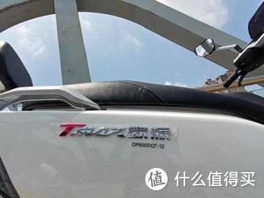 更高品质电动车:欧派电动车T3实际使用体验