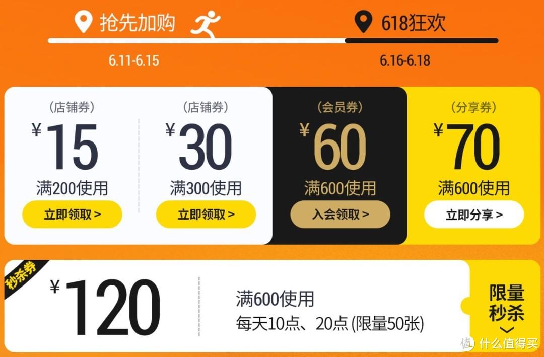 迪卡侬高性价比好物推荐,低至9.9元,附迪卡侬618活动汇总!