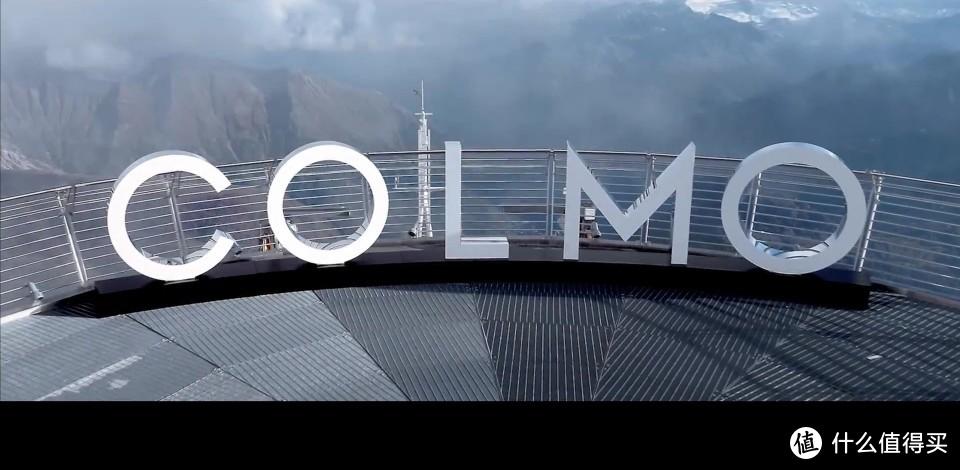 COLMO在阿尔卑斯最高峰勃朗峰揭幕