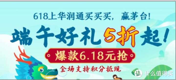 冲冲【1499飞天茅台预约抢购】活动攻略汇总!