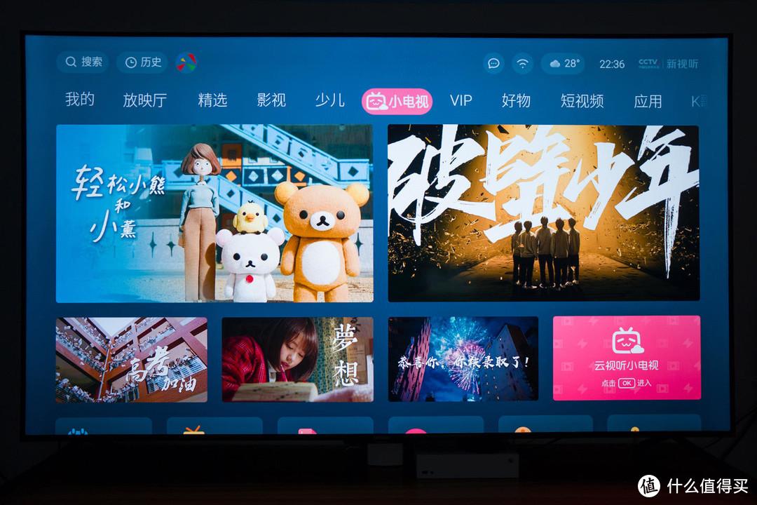 潮玩青年的第一台巨幕电视,酷开电视Max 86够大,够爽?