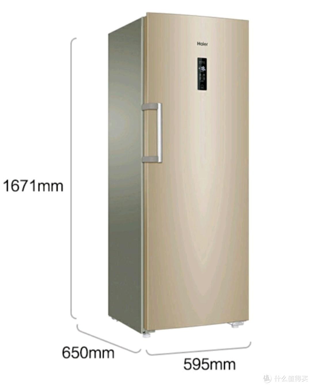 立式冰柜占地面积小