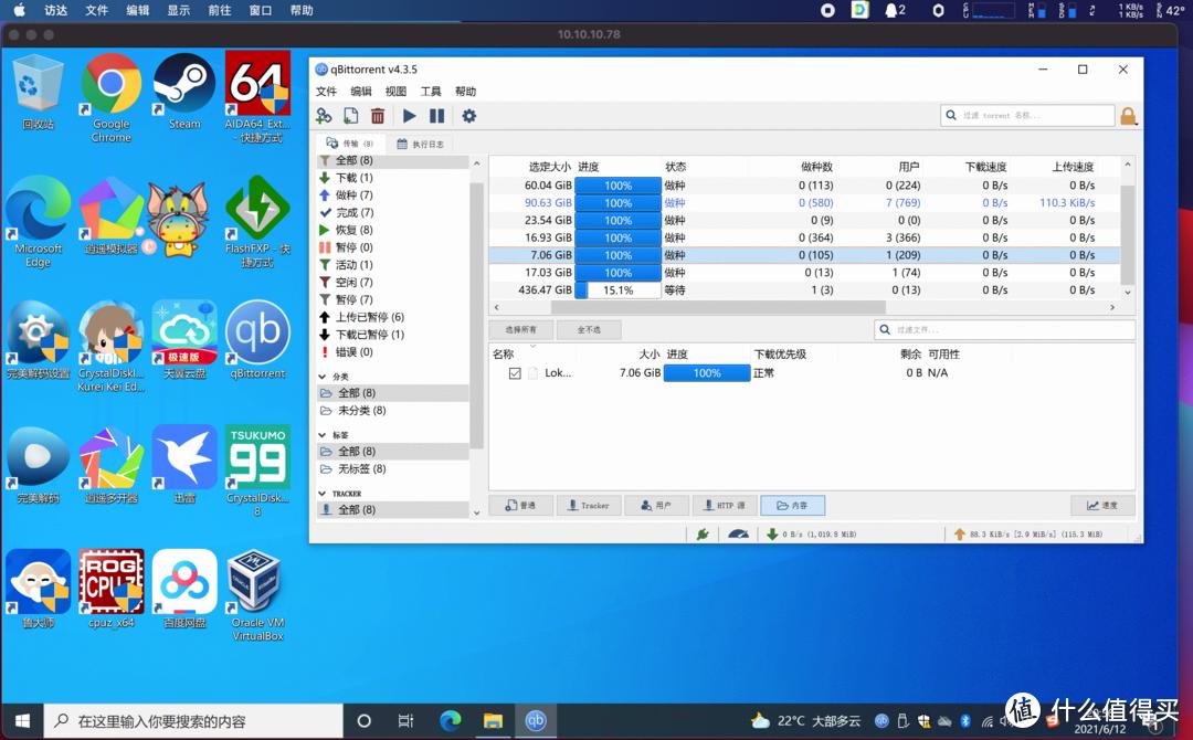 Intel 8代NUC还值不值得购买,做下载机遭不遭得住?