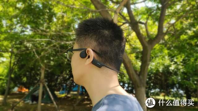 颜值音效全面升级 南卡Runner CC II 骨传导耳机轻体验