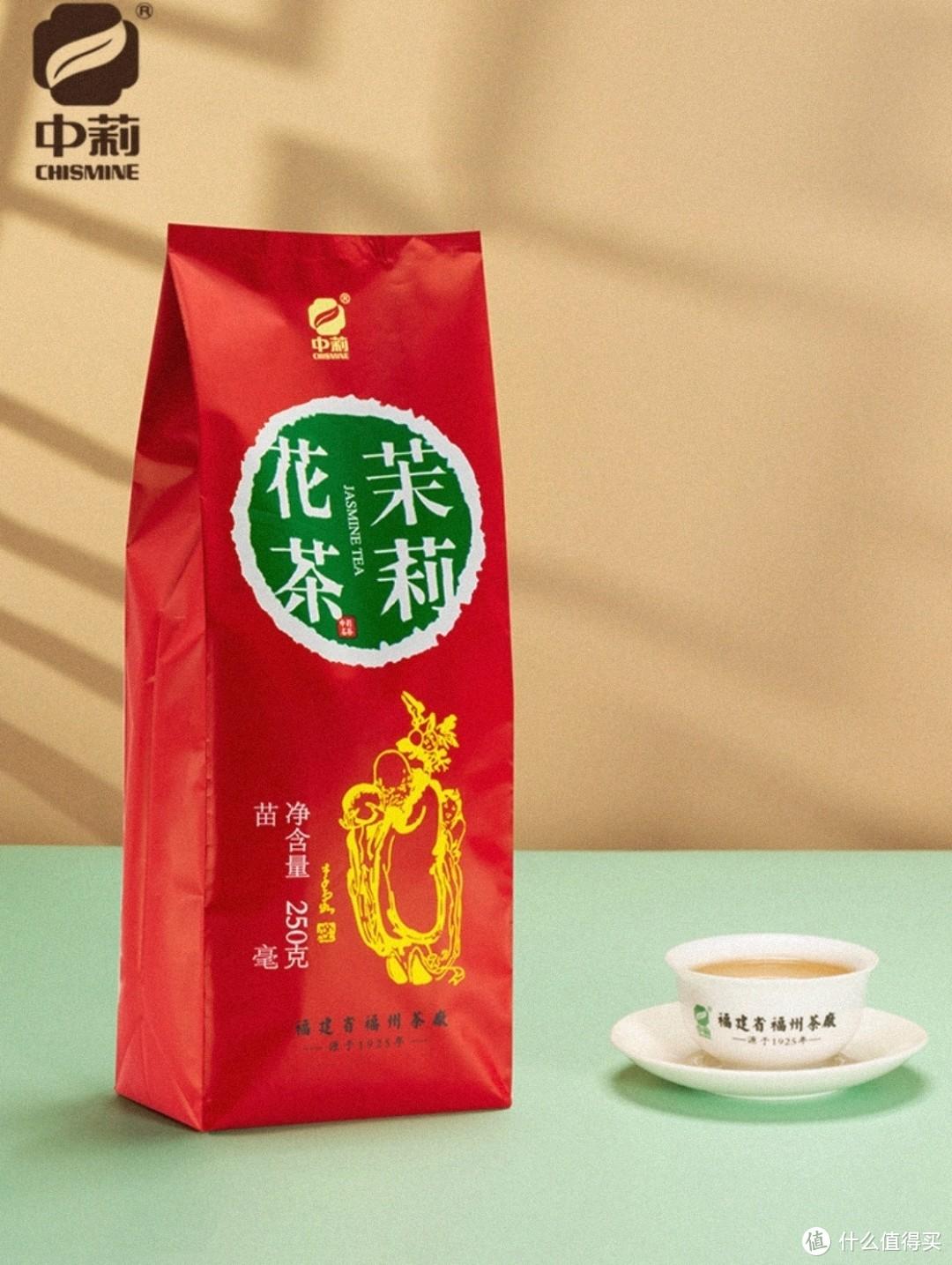 新茶已上市,口粮茶首选茉莉花茶