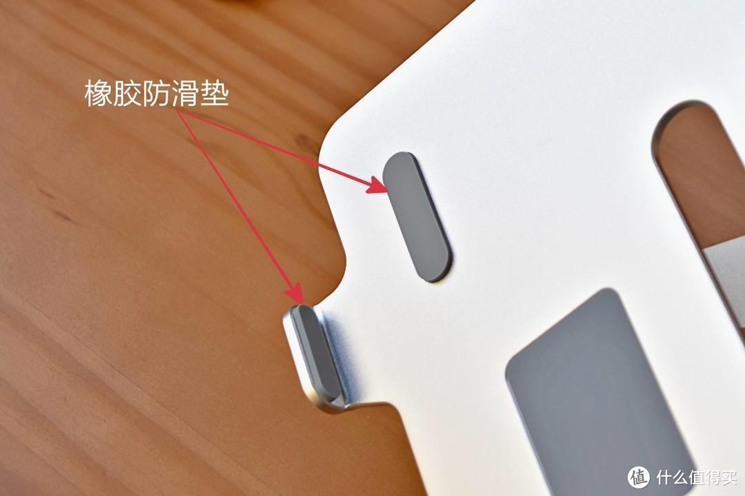 不要浪费笔记本电脑的性能,配个支架搞起来!