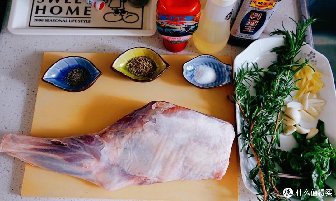 家庭版烤羊腿,小白零失手——端午节第一顿