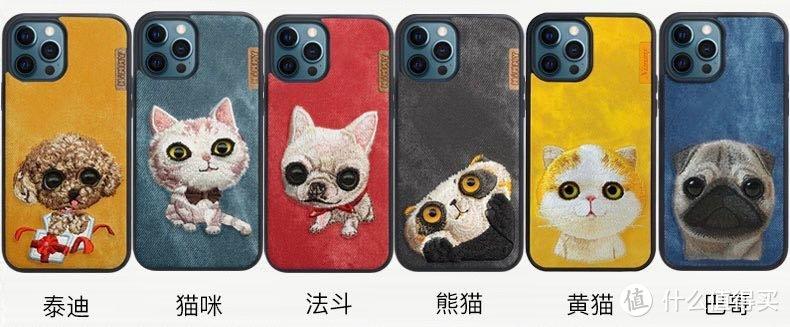 拒绝烂大街,iphone12手机壳,100元档位哪些【值得买】