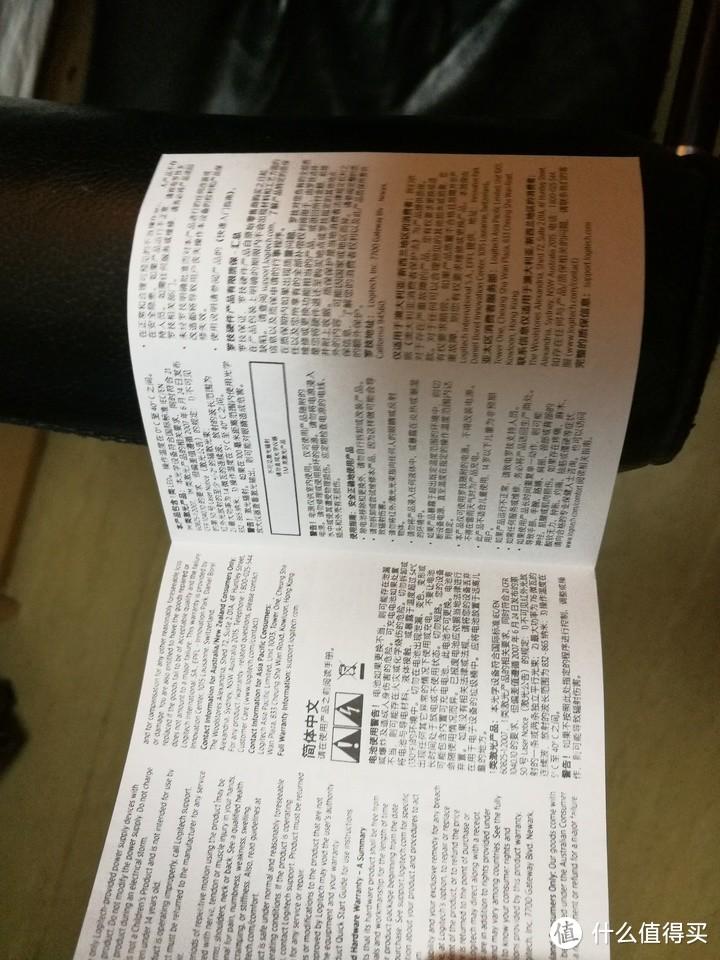 24.9包邮的罗技G102开箱测评(无驱动)