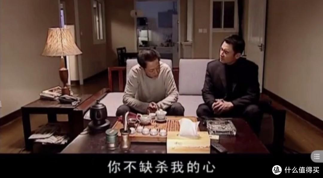 """电视剧《天道》解读(四):王庙村扶贫背后的""""暗战"""""""