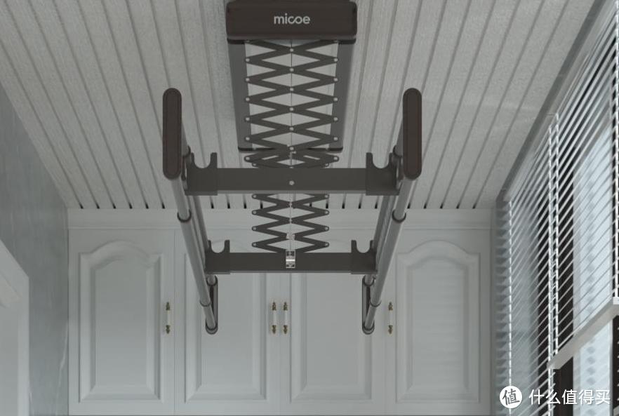 打造智能整洁的阳台晾晒区~四季沐歌德尔菲声控电动晾衣架使用体验