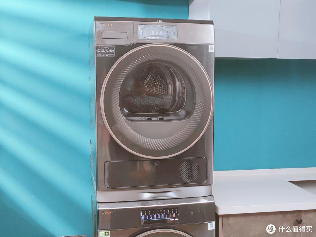 高端热泵烘干机到底好在哪?COLMO星图洗烘套装快速体验
