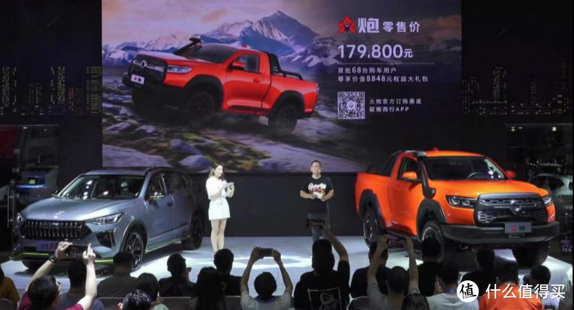 勒是雾都!2021重庆车展啥子车有看头?