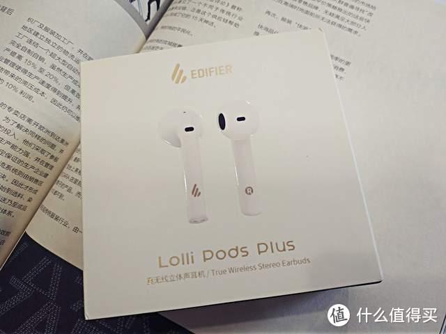 只选值得的:漫步者LolliPods plus真无线蓝牙运动耳机