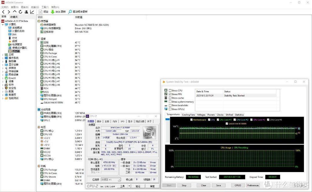 零RGB、静音、高性能的主机怎么装?必酷机电套装配3070显卡攒机