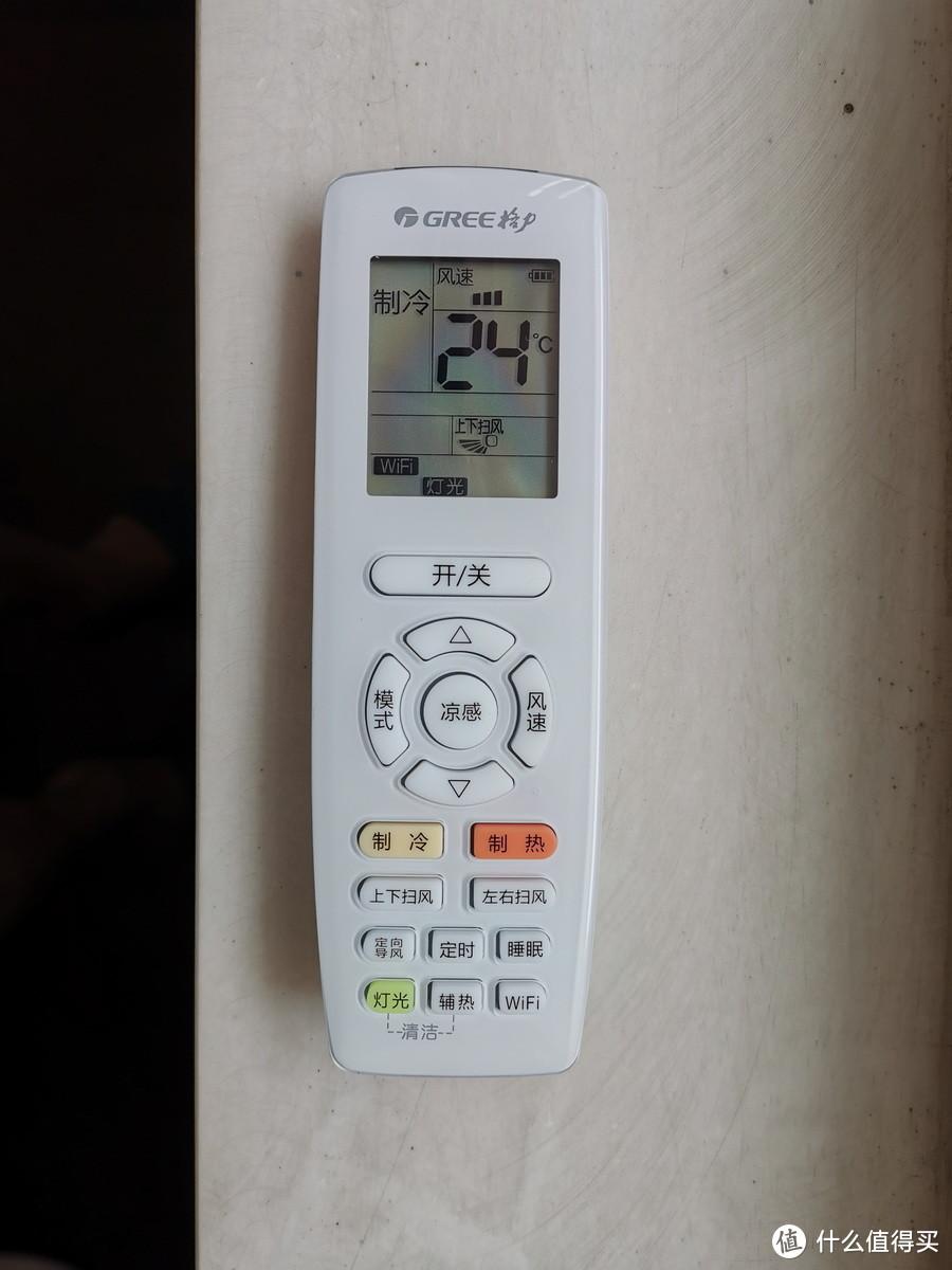 选择困难症618购买家用空调,不麻烦!