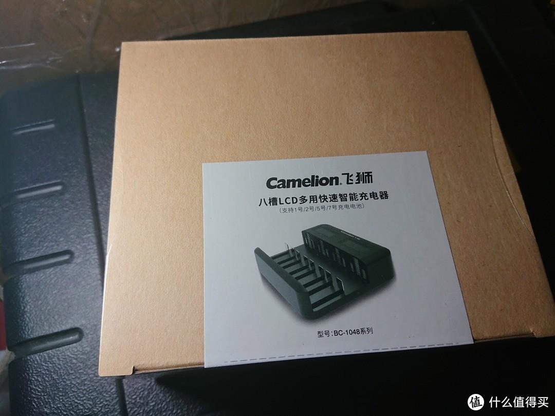 Camelion飞狮低自放镍氢充电电池套装 - 容量足性价比高 电池消耗大户首选