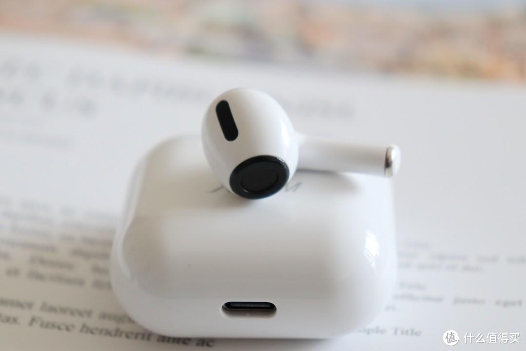 小巧精致造型独特的西圣AVA蓝牙耳机